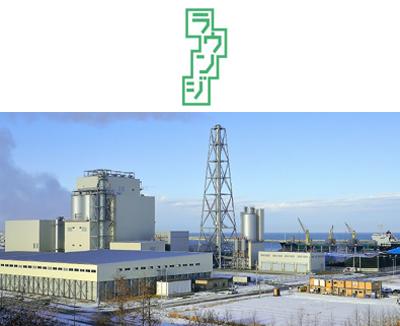 廃炉支援部門 原子力損害賠償・廃炉等支援機構