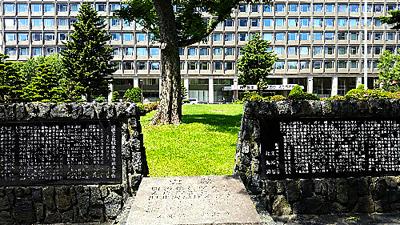 朝日新聞デジタル:1882年 開拓...