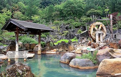 豊平峡 温泉