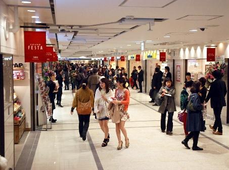 姫路駅 新地下街オープン