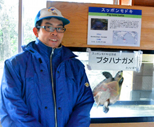 野田英樹の画像 p1_1