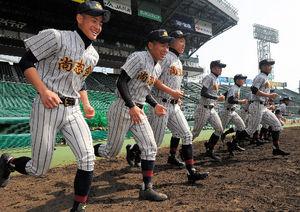 高校野球マイナー情報局~中四国版高校野球国勢調査