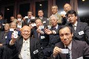 :石浦姓の名刺を手にする各地の石浦さんたち=昨年11月、金沢市