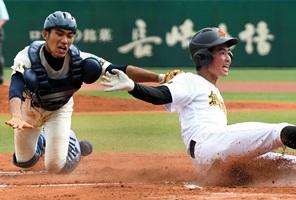速報 長崎 高校 ncc 野球 長崎県高等学校野球連盟