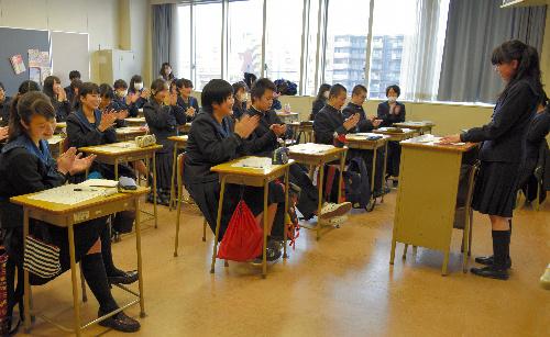 総合 高校 晴海