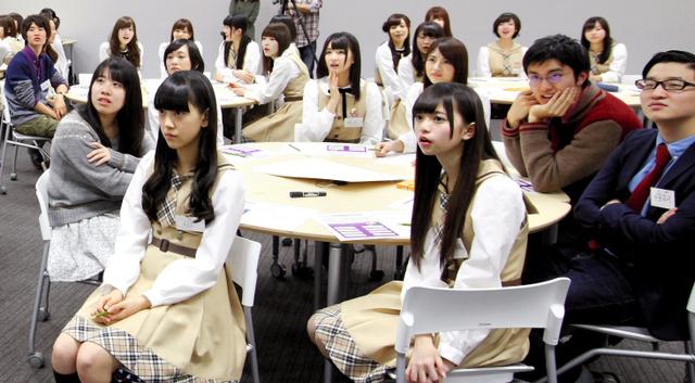 (乃木坂よのなか科授業:11)日本を世界に発信@東大