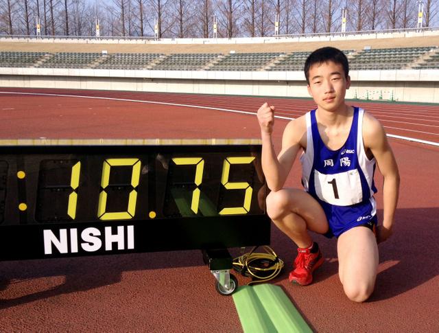 中学最速の男 洛南高校合格!