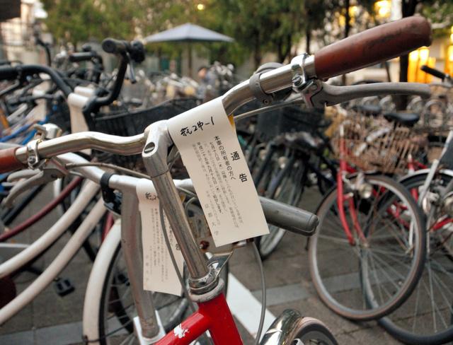 自転車の 朝日自転車 : ... 放置自転車あふれるキャンパス