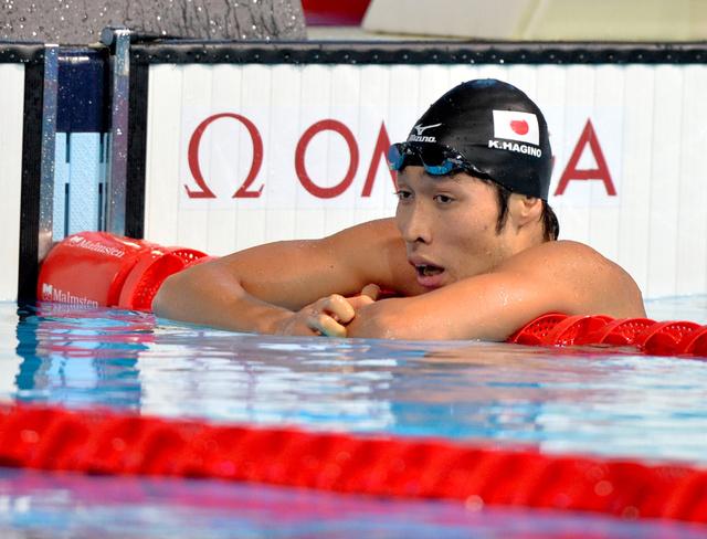 荻野、400m自優勝も・・・
