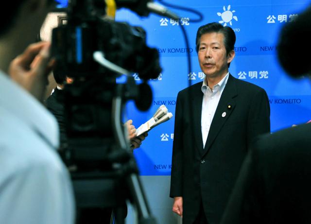 日本国歴代内閣