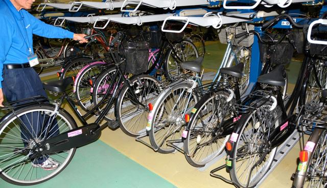 自転車の 自転車 岡山駅 : に贈られる放置自転車。岡山 ...