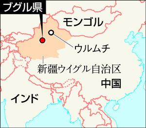 朝日新聞デジタル:2014年09月22...