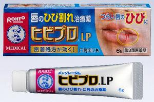 ロート製薬が発売する「メンソレータム ヒビプロLP」