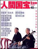 asahi.com:芸能 音楽(3) - 週...