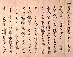 http://www.asahi.com/culture/news_culture/images/TKY200709220104.jpg