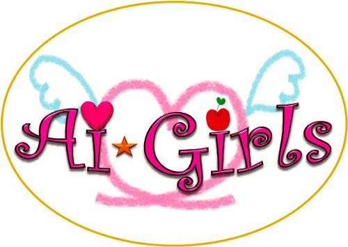 写真:「Ai−Girls」のロゴマーク 「Ai−Girls」のロゴマーク  朝日新聞デジタル:名