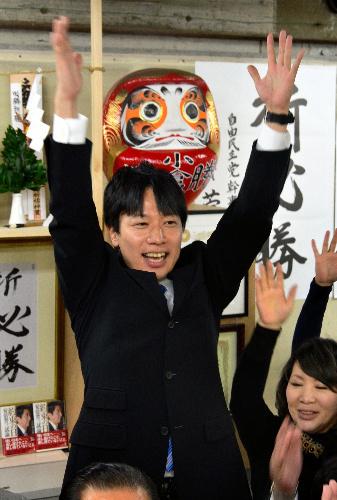 小倉将信衆院議員!結婚おめでとう!