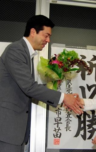 和田政宗の画像 p1_25