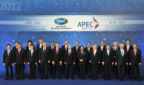 朝日新聞デジタル:APEC閉幕、反保護主義で一致 原発は「安全に ...