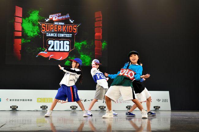 「全国スーパーキッズダンスコンテスト2016FINAL」