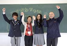 通信制高校ガイド八洲学園大学国際高等学校