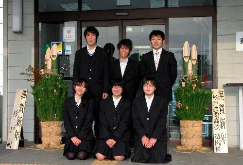 杉戸農業高等学校制服画像