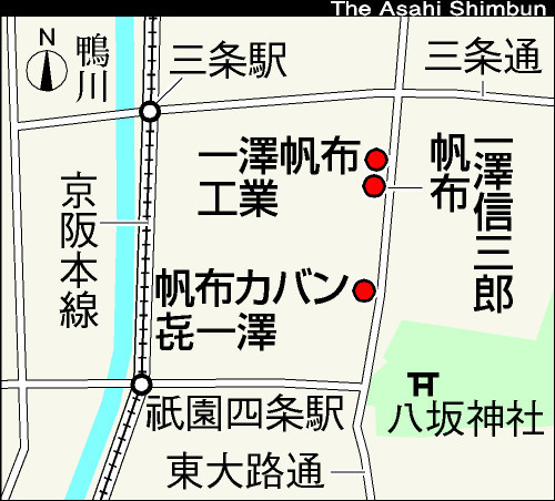 asahi.com(朝日新聞社): 一澤...