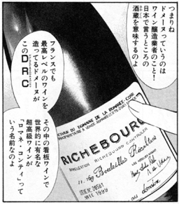 """asahi.com:酔っぱらった脳は""""ウ..."""