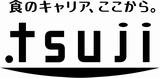 辻調グループ