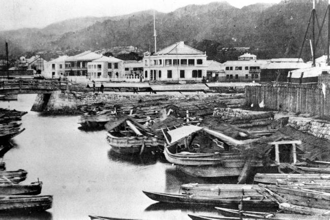 「開港150年、神戸港の歩み」