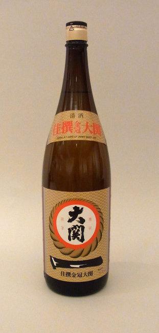 asahi.com(朝日新聞社):<strong>金冠大関</strong><br>(1884年 ...