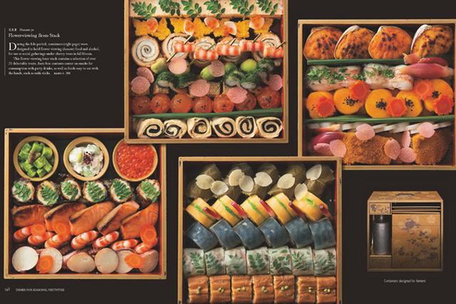 春夏秋冬を愛でる 『日本料理大全』