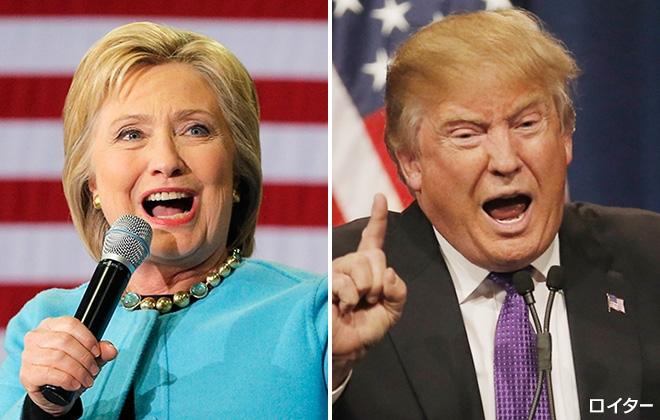 米大統領選挙(アメリカ大統領選挙)2016:朝日新聞デジタル