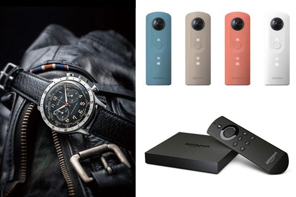 アンケート回答者に抽選で時計やカメラなどプレゼント