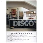 写真集「prism」