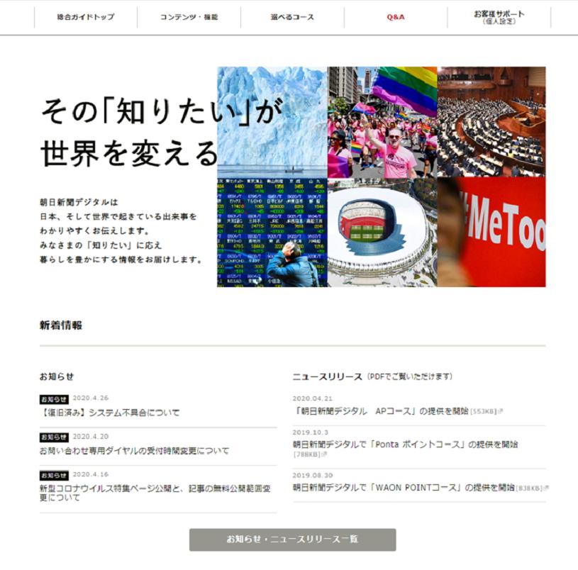 総合ガイドトップページ