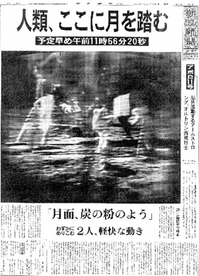 あのとき!」:朝日新聞 有料記事データベースのご案内:朝日新聞デジタル