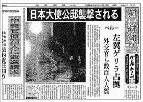 あのとき!」:朝日新聞 有料記...