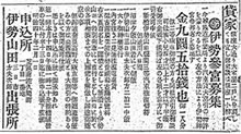 朝日新聞有料記事・写真検索の ...