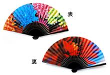 http://www.asahi.com/ninagawamika/goods/images/p3.jpg
