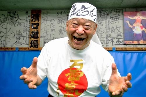 http://www.asahi.com/olympics/articles/images/OSK201309040152.jpg