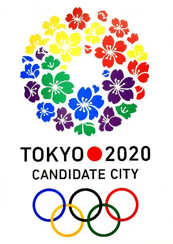 http://www.asahi.com/olympics/hosting-in-japan/images/TKY201205290676.jpg