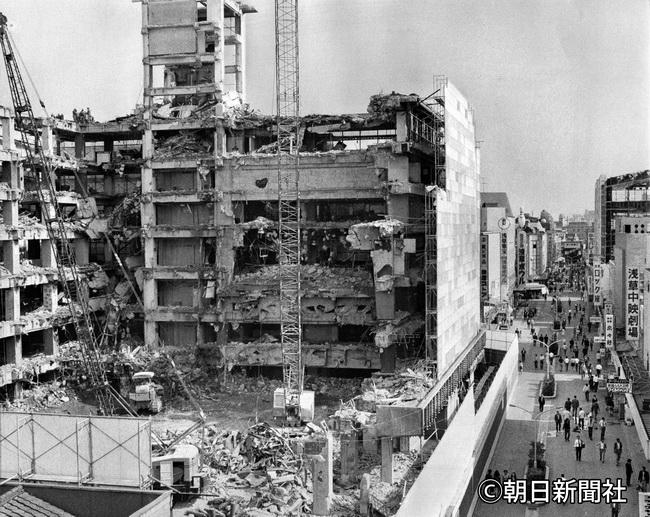 朝日新聞デジタル:1972年、複合...