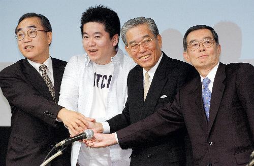 asahi.com:朝日新聞写真ニュー...