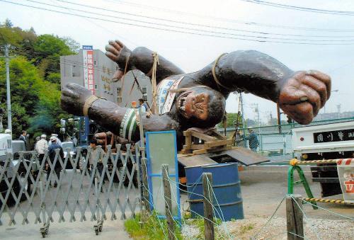 http://www.asahi.com/photonews/image/gallely/TKY200505030183.jpg