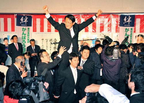 asahi.com(朝日新聞社):衆院...