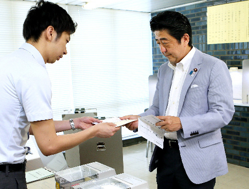 不在者投票のため渋谷区役所を ...