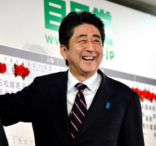写真:当選者が相次ぎ、笑顔を ...