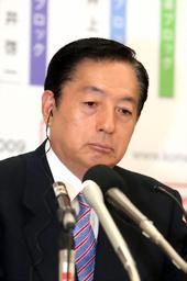 asahi.com(朝日新聞社):太田...