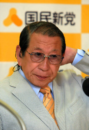 asahi.com(朝日新聞社):綿貫...